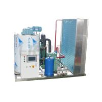 Buy cheap Small Commercial flake ice making machine, could be customized With 18months Warranty from wholesalers