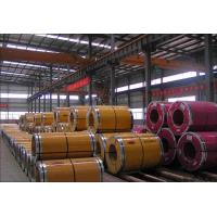 Wholesale JIS SUS EN GB DIN Standard Hot Rolled Stainless Steel Coil ASTM A240 316L 309S 310S 430 from china suppliers