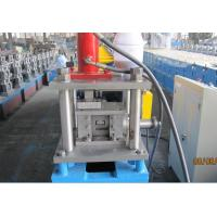 Wholesale Small C Purlin Roll Forming Machine with Continues Punching 14 Stations from china suppliers