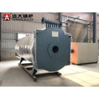 Buy cheap YYQW Series 1400Kw Thermal Oil Heater Boiler For Textile Printing And Dyeing from wholesalers
