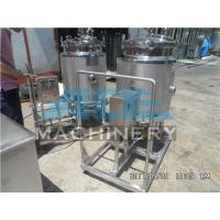Wholesale Selling Well All Over The World Movable SUS304 316 Tank Removable Stainless Steel Tank from china suppliers
