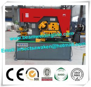 China Safety Hydraulic Shearing Machine Hydraulic Iron Worker Punch And Shear Machine on sale