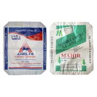 Buy cheap 25Kg Bopp Laminated Square Bottom Cement 50 Kg Bag PP Cement Bags With Valve from wholesalers