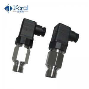 Buy cheap Industrial Piezoresistive Vacuum Differential Pressure Gauge Transmitter IP65 from wholesalers