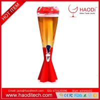 Wholesale Beer Dispenser Portable Beer Tower Dispenser With LED Lights For MINI Bar KTV from china suppliers