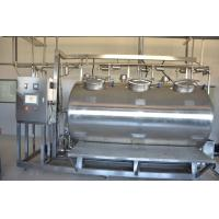 Wholesale Carbonated Beverage CIP Cleaning Equipment from china suppliers