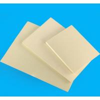 Wholesale High Density PVC Forex Sheet Customized Color Moisture Proof  Hardness Surface from china suppliers