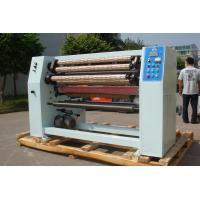 Buy cheap Adhesive Tape Slitting Machine With Self Test System Ac Motor Frequency Inverter from wholesalers