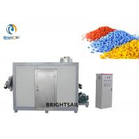 Wholesale PVC PP PE PET Cryogenic Pulverizer , Plastic Cryogenic Grinding Equipment Low Temperature from china suppliers