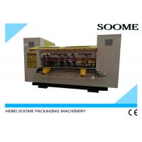 Wholesale Inline Computerized Servo Cutting Machine Corrugated Cardboard 4-7 Blades from china suppliers