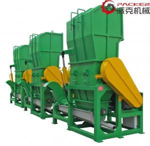 Buy cheap 450mm Rotating Bottle Crusher Machine , Crusher Machine Plastic 30kW Motor from wholesalers