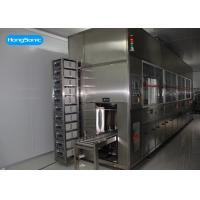 Buy cheap Fully Automated Ultrasonic Cleaning Line With Gantry Arm For Optical Industry from wholesalers