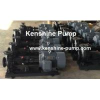 Wholesale Horizontal centrifugal water pump from china suppliers