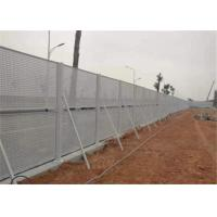 Wholesale Galvanized Perforated Metal Mesh Panel Fencing For Windshield in Construction from china suppliers