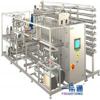 Wholesale Tea Drinks Pasteurizer Machine , UHT Tubular Milk Pasteurization Equipment from china suppliers