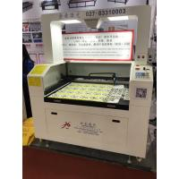 Wholesale Clothing Label Logo Laser Cutting Machine High Precision Cutting Maintenance Free from china suppliers