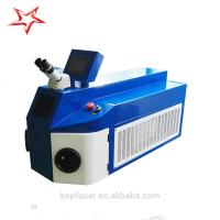 Buy cheap Portable Laser Machine For Jewelry , Oxyhydrogen Gold Laser Welding Machine from wholesalers