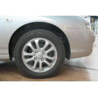 Wholesale Rubber Tyre from china suppliers
