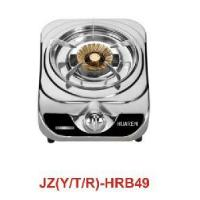 China One Burner Gas Hob (HRB49) on sale