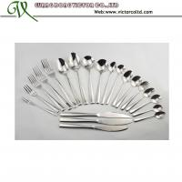 Buy cheap Discount Quality stainless steel Hotel Fancy Flatware dinnerware cutlery set from wholesalers