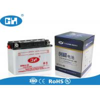 Wholesale Small 12 Volt Rechargeable Battery , White 12 Volt Sealed Lead Acid Battery from china suppliers