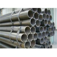 Buy cheap Seamless steel pipes in large calibers for high(low and middium)pressure boilers from wholesalers
