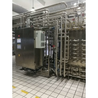 Wholesale 120c 30s 500l/H Uht Sterilizer Machine With Cip Cleaning System from china suppliers