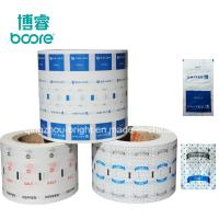 Wholesale PE Coated Sugar Paper,food grade paper roll, PE Coated Sugar Sachet Packing Paper from china suppliers