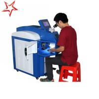Wholesale Small Deformation Jewelry Laser Welding Machine Ergonomic 400 W Laser Power from china suppliers