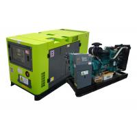 Wholesale Rated 40kw 50kva low fuel consumption power genset , rental industrial generator from china suppliers