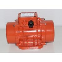 Wholesale High Frequency Hydraulic Electric Motor Vibrator 0.07kw Convenient Installation from china suppliers