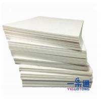 Wholesale Fine Chemicals Filter Paper Equipment Spare Parts from china suppliers
