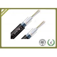 Buy cheap Armored Central Loose Tube Fiber Optic Cable 2 Parallel Steel Wire from wholesalers