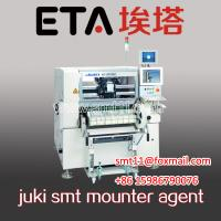 Buy cheap LATEST NEW JUKI SMT machine smt Mounter KE-3020VA,KE-3020VRA from wholesalers