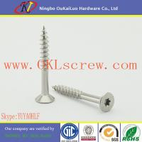 Wholesale 18-8 Stainless Steel Flat Head Torx Drive Chipboard Screws from china suppliers
