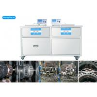Wholesale Two Tanks Aerospace Parts Ultrasonic Cleaner 9KW Heater Available 3600W Ultrasonic Power from china suppliers