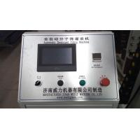 Buy cheap Efficient Double Glazing Equipment , 220V 50HZ 1KW Automated Filling Machine from wholesalers