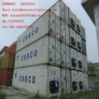 China Reefer Container Shipping on sale