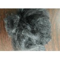 Wholesale Low Melting Psf Polyester Staple Fiber , High Elasticity Synthetic Staple Fibres from china suppliers