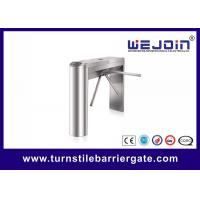 Buy cheap RS232 Communication Pedestrian Turnstile Gate Card Swipe Entrance Security from wholesalers