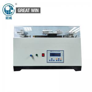 China Elastic Band Fatigue Testing Machine 60 - 65CPM Speed 150MM Max Stroke on sale