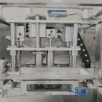 Wholesale Single / Double Head Aseptic Bag Packaging Machine And Liquid Packing Machine from china suppliers