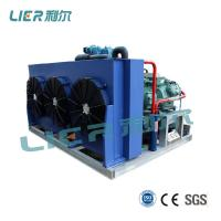 Buy cheap Large Capacity 8 Ton Industrial Ice Flake Machine Air Cooling High Performance from wholesalers