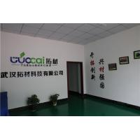 wuhan xinrong new materials co.,ltd