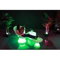 Buy cheap Luxury Outdoor Swimming Pool led Lounge chari /PE chair from wholesalers