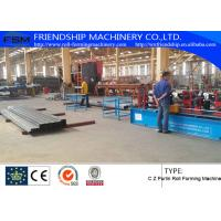 Buy cheap Automatic PLC Control System C Z Purlin Roll Forming Machine For Roofing Sheet from wholesalers