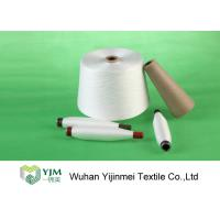 China Knitting / Weaving Polyester Spun Yarn Bright Color With 100% Polyester Staple Fiber on sale