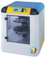 Buy cheap automatic paint mixer from wholesalers