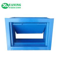 Wholesale Automatic Volume Control Damper , Electric Air Conditioner Vibration Damper from china suppliers