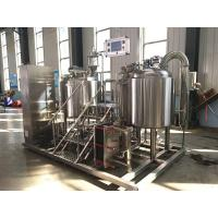China Hotel beer bar 200L beer brewery equipment tank jacket on sale